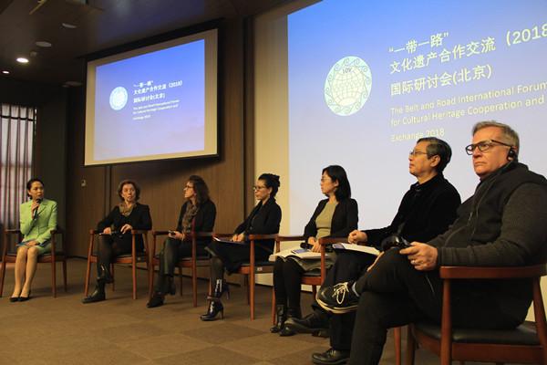 """""""一带一路""""文化遗产合作与交流(2018)国际研讨会在京举行"""